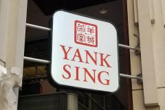 yank_sing_sign