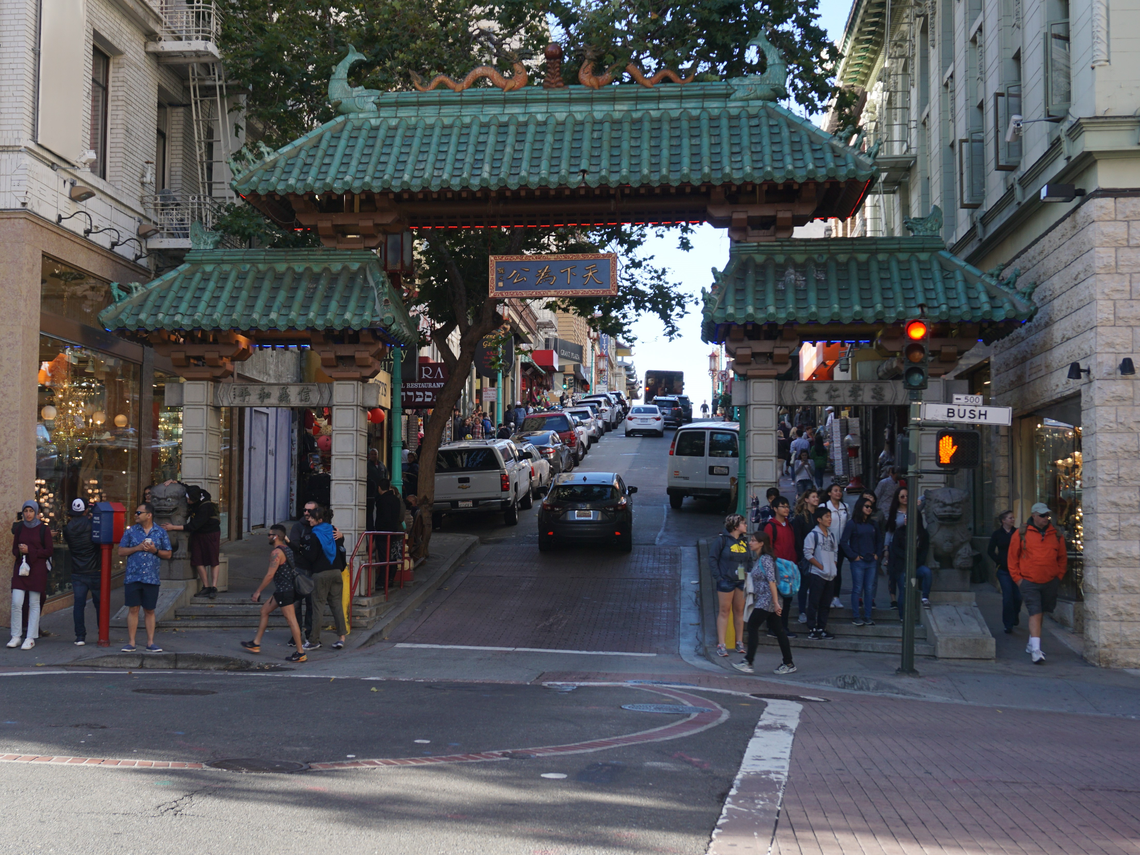 Wandering and Eating in San Francisco Chinatown
